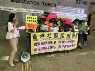 Mainland mothers rally for permanent stay with children