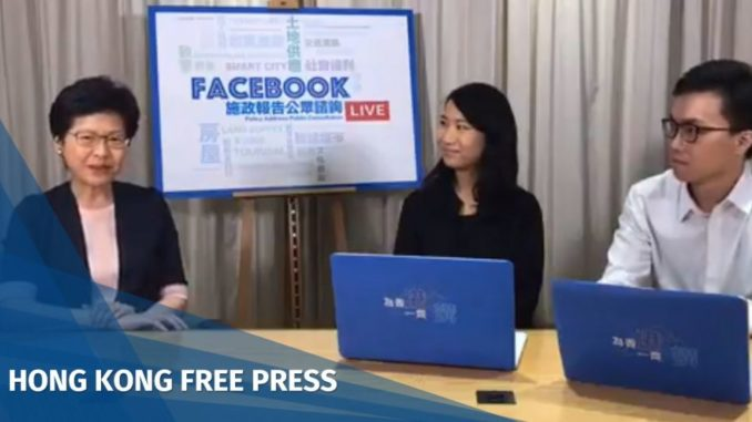 Equality groups criticise Hong Kong leader for 'ignoring' LGBT questions during live Q&A