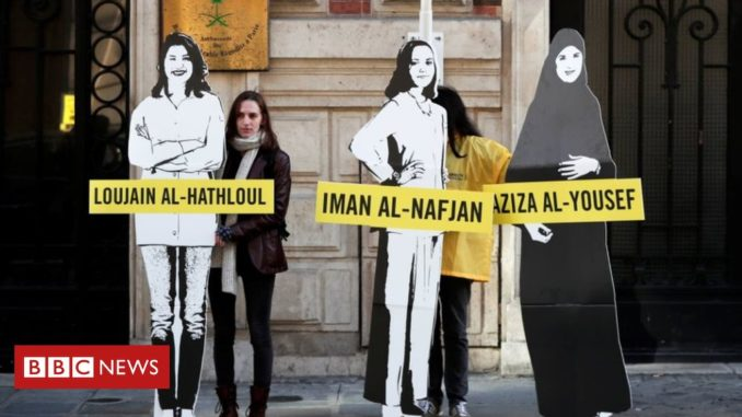 Saudi Arabia 'launches wave of arrests' over rights support