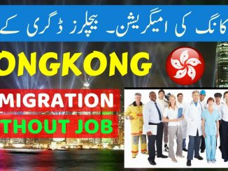 HongKong Immigration (PR) For Pakistani and Indians  |  Visa Guru