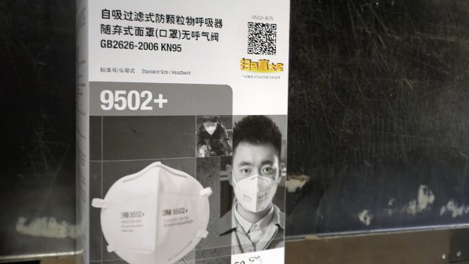 In this image provided by the U.S. Immigration and Customs Enforcement, this March 3, 2020, photo, shows counterfeit 3M masks…