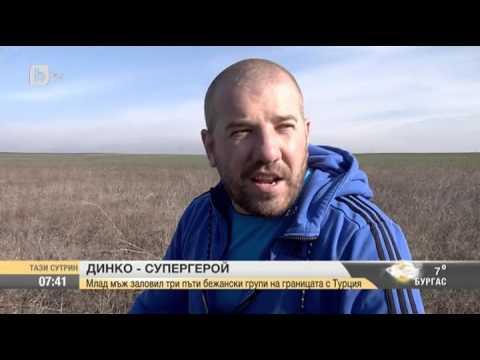 Bulgarian strongman Dinko catches illegal immigrants